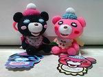 黒とピンクのウミノクマ