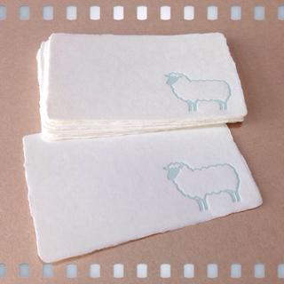 羊のレタープレス和紙カード