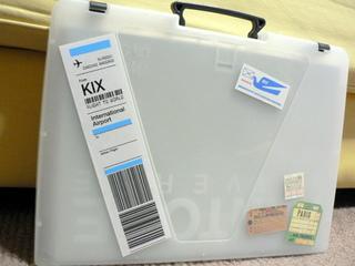 KIXクラフトテープ
